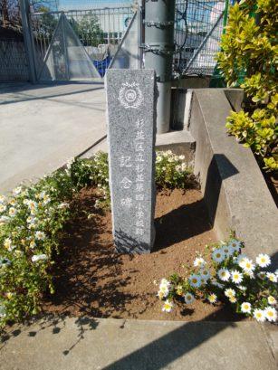 建墓実績31 杉並区