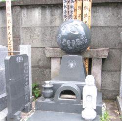 建墓実績9 新宿区